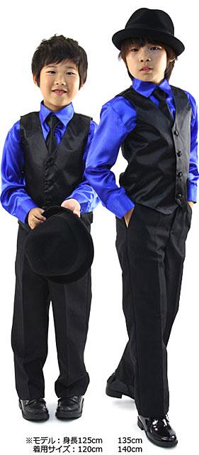 ロイヤルブルーシャツ&ベストスーツセット