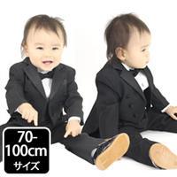 【雑誌掲載】 大人顔負け♪男の子供燕尾服5点セット