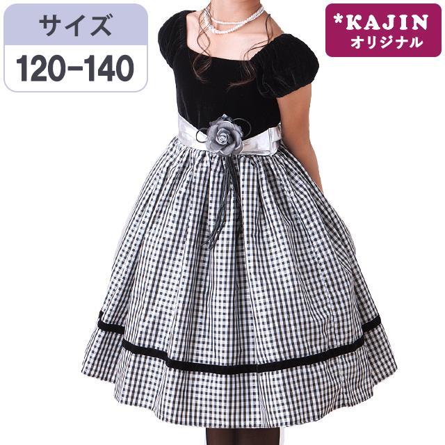 ベルベット&ギンガムチェック柄ブリリアントドレス「ブラック」