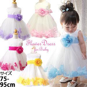 プリンセスフローラル ワルツドレス