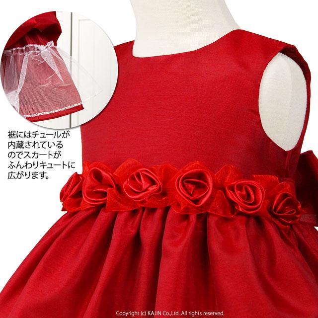 クラシックオーガンジーローズベビードレス「レッド」