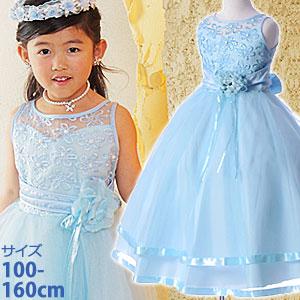 高級プリンセスドレス「ブルー」