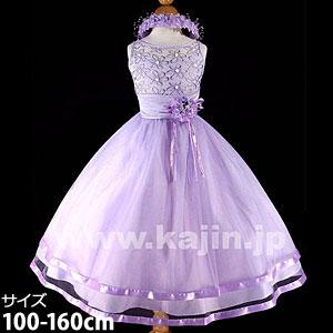 高級プリンセスドレス「ライラック」