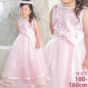 高級プリンセスドレス「ピンク」