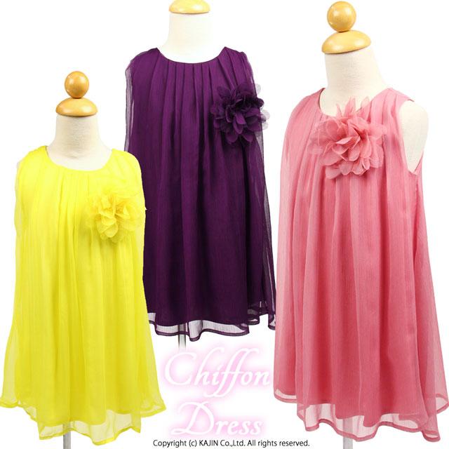 大輪のコサージュ付きシフォンショート丈ドレス