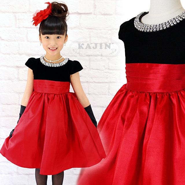ブラックベロア ラウンドビジュー レッドスカートドレス