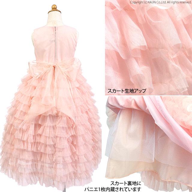 ソフトチュールたっぷりの段フリルスカートドレス ピーチピンク バラのコサージュ付き