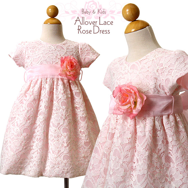 バラのコサージュ付きオーバーレース半袖ベビードレス「ピンク」
