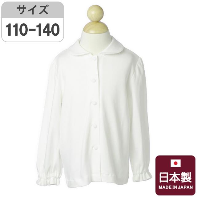 綿100%やわらかな肌触りのスムースブラウス【卒業式 入学式 七五三 結婚式】