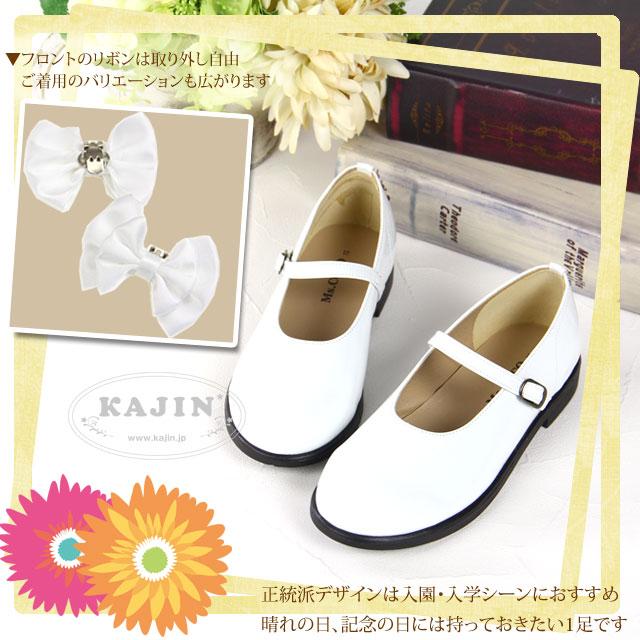 SALE 入園 入学におすすめ♪リボン取り外しOK!シンプルな正統派エナメルストラップフォーマル靴「白」(在庫限り)