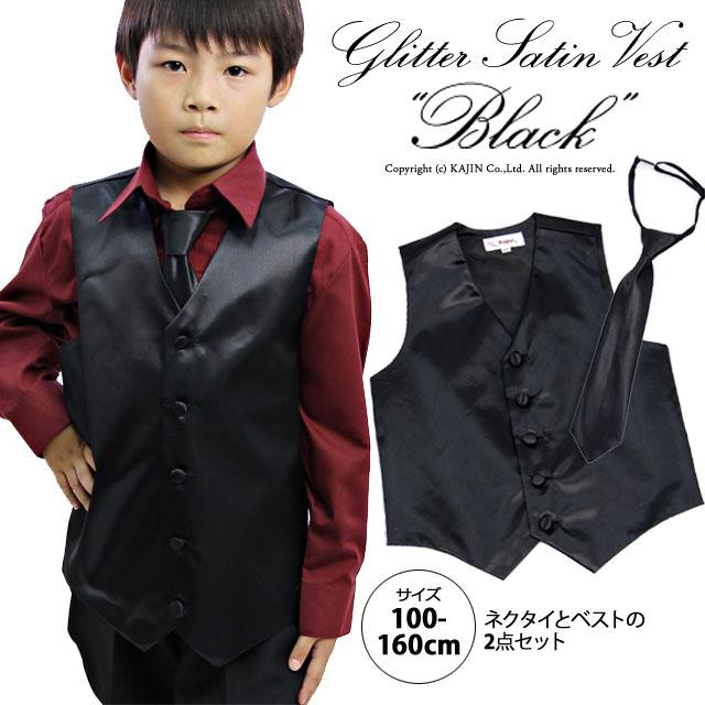 グループ向けステージ衣装に♪キラキラサテンベストとネクタイの2点セット「ブラック」 ゆうパケット発送OK(1点のみ)