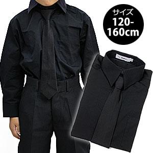 ネクタイおまけ付き子供ドレスシャツ「黒」