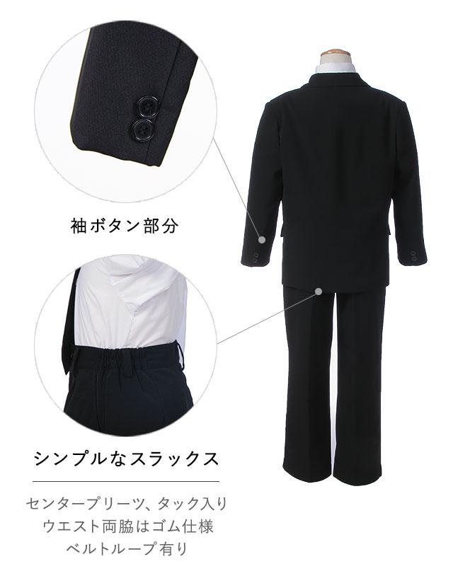 SALE 子供 スーツ 男の子ジュニア キッズフォーマルスーツ  120 130 140 150 160cm シルバーベストのブラックスーツセット「黒」ネクタイ2本付き あす楽
