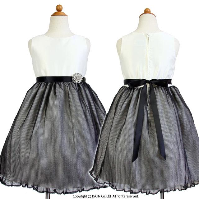 フレアチュールスカート ノースリーブモノトーンドレス