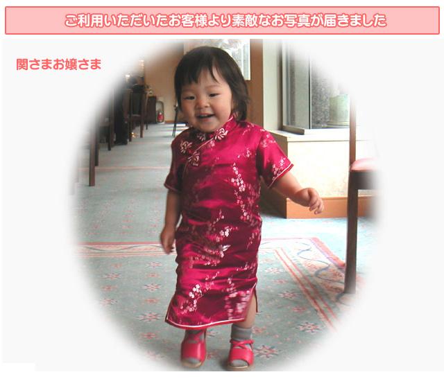 ピーチ赤色子供チャイナドレス ゆうパケット発送OK(1点のみ)