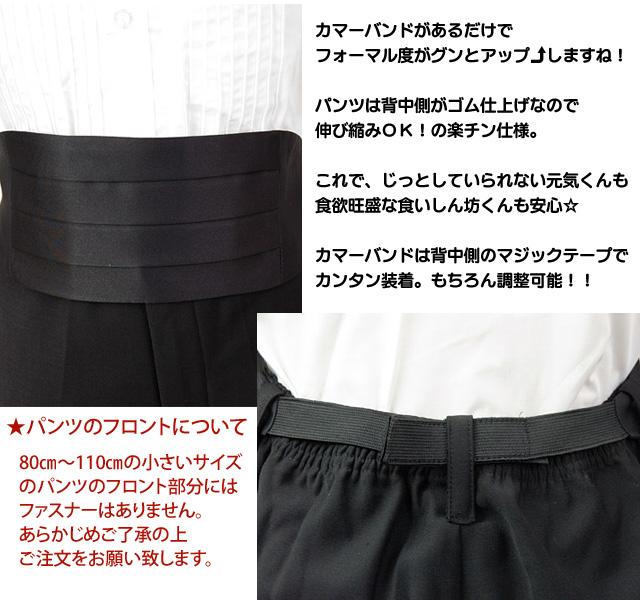大人顔負け♪黒のショールカラー子供タキシード5点セット(雑誌掲載)