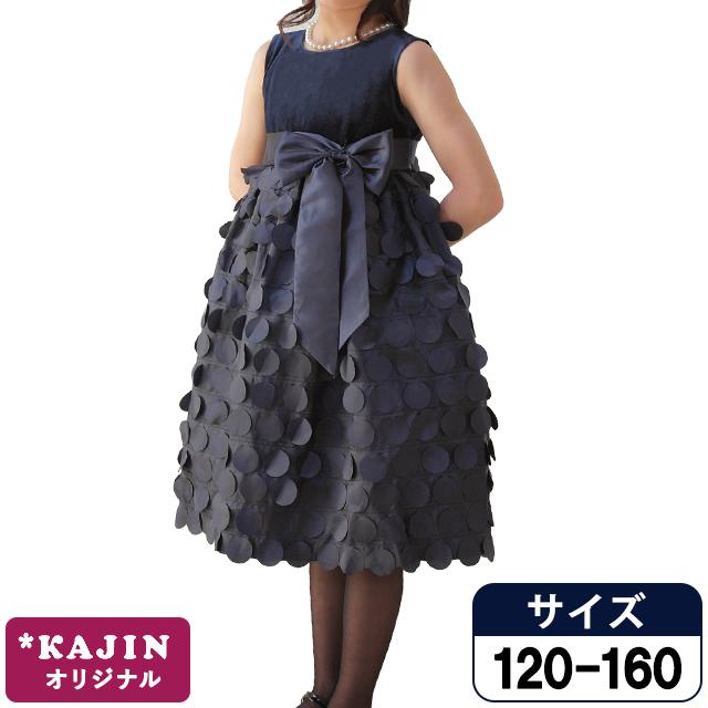 b3f010b29c80e SALE 子供ドレス フォーマルドレス フォーマル ベロア ドレス 女の子 ...
