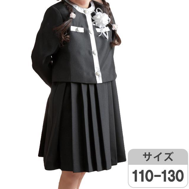 beeca31786f05 カジュアルからフォーマル、キッズ、ベビー服通販 フォーマル子供服専門 ...