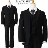 064444e8eaf77 男の子 フォーマル スーツ ベスト付き黒の子供フォーマルスーツ5点セット スリムタイプ