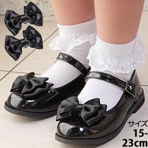 リボン付きストラップフォーマル靴