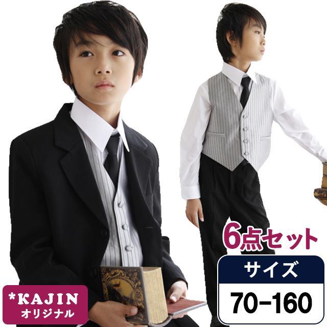 cce50e5b12376 SALE 子供 スーツ 男の子ジュニア キッズフォーマルスーツ 120 130 140 150 160cm シルバーベストの